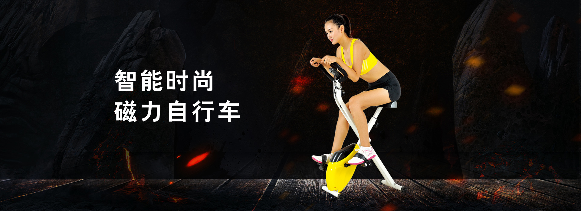 Qiang Ben-Jinhua Qiangben Fitness Equipment-Strong Fitness Equipment- is a factory specializing in the production of sporting goods and indoor fitness equipment products.